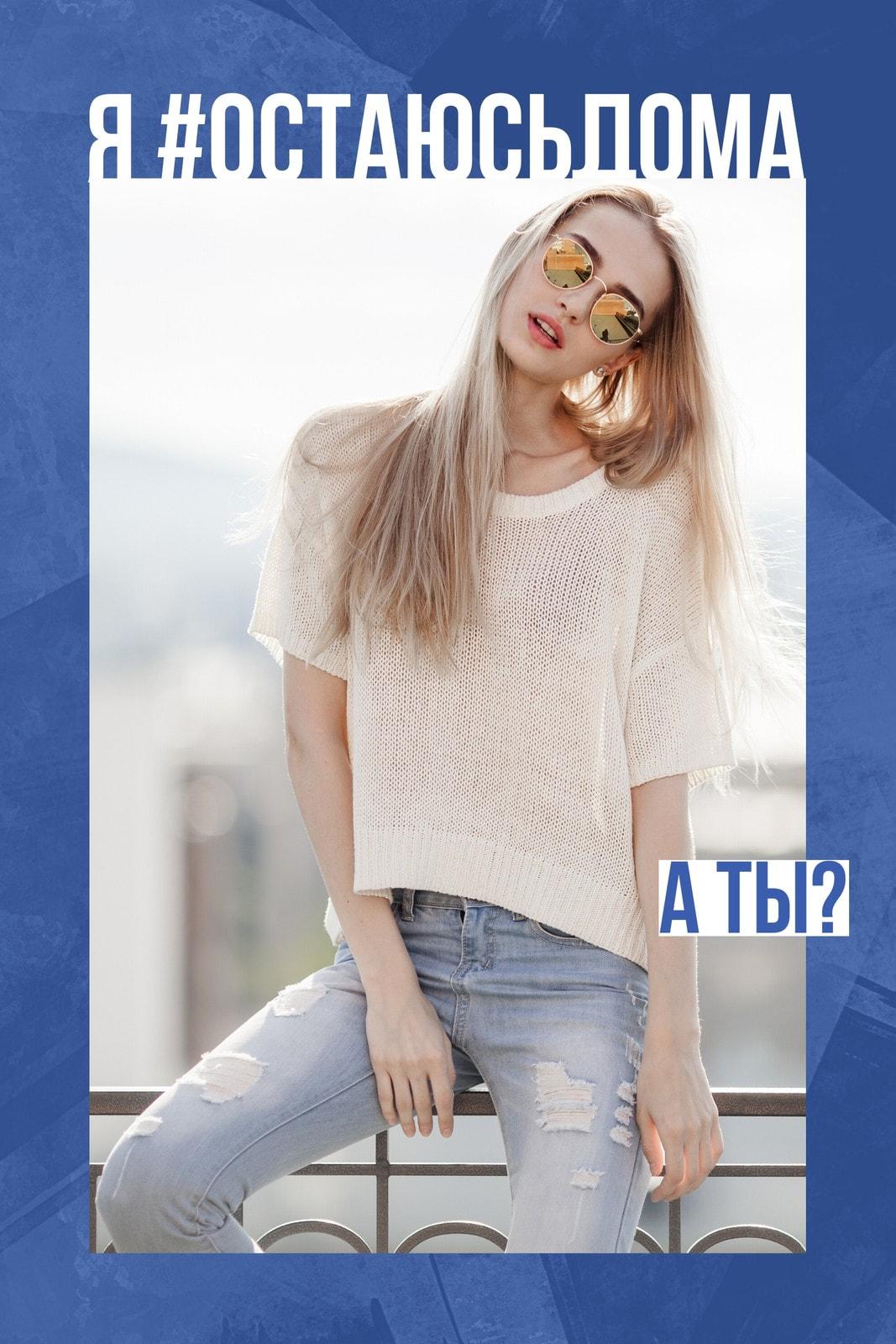 Синее и белое изображение профиля ВК с фотографией девушки в рамке