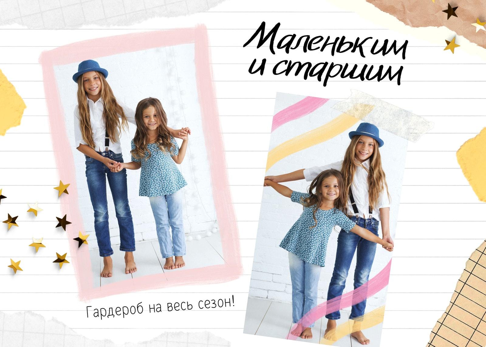 Белая публикация в ВК с коллажем детских фотографий