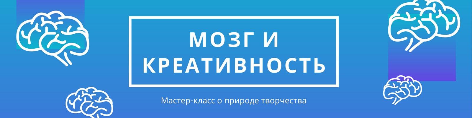 Голубая обложка группы ВК с минималистичным рисунком мозга