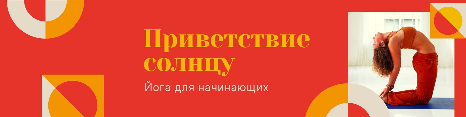 Красная обложка группы ВК с фотографией и геометрическим рисунком