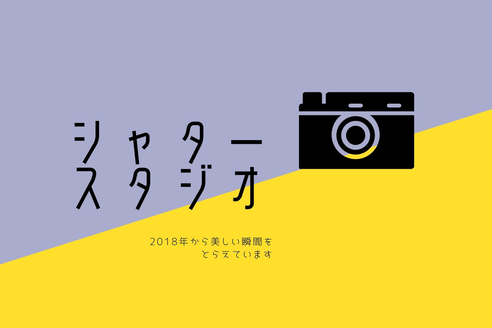 黄色 スタジオ 写真 ギフト券
