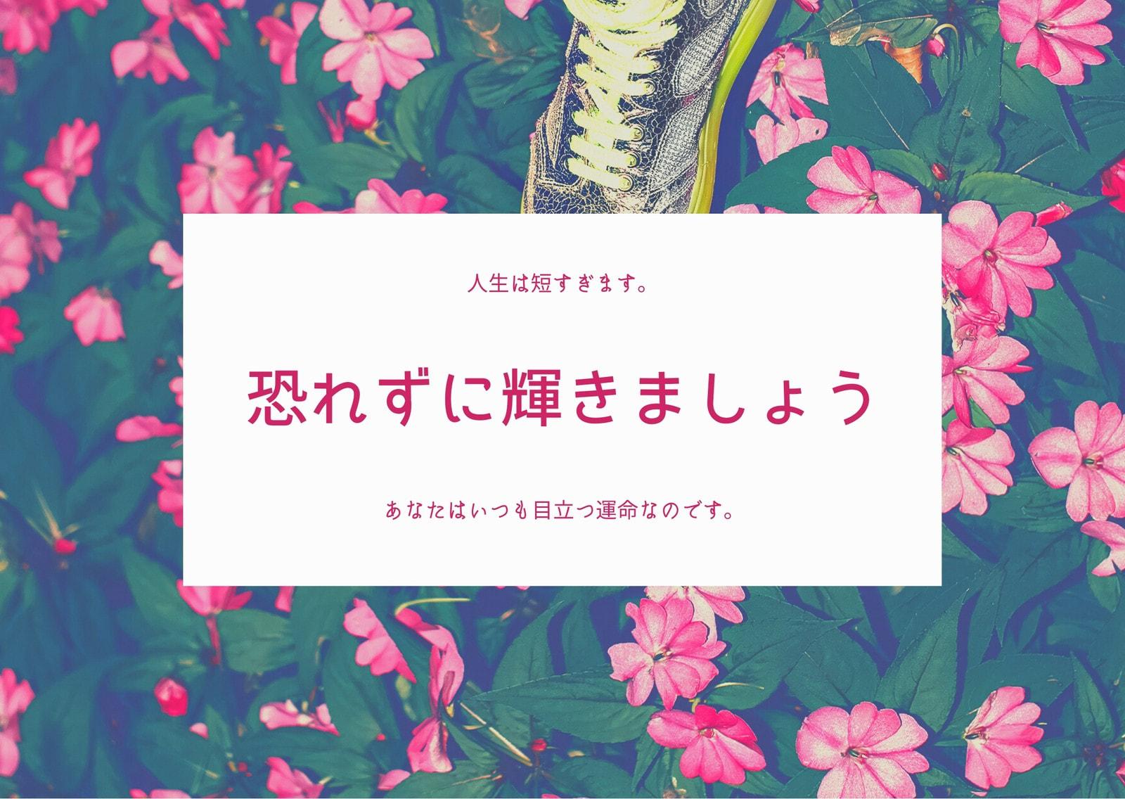 赤 花の絵 引用 ポストカード