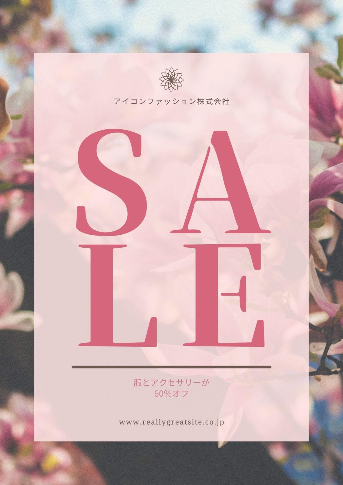 ピンク、写真・背景、セール・小売店、ポスター