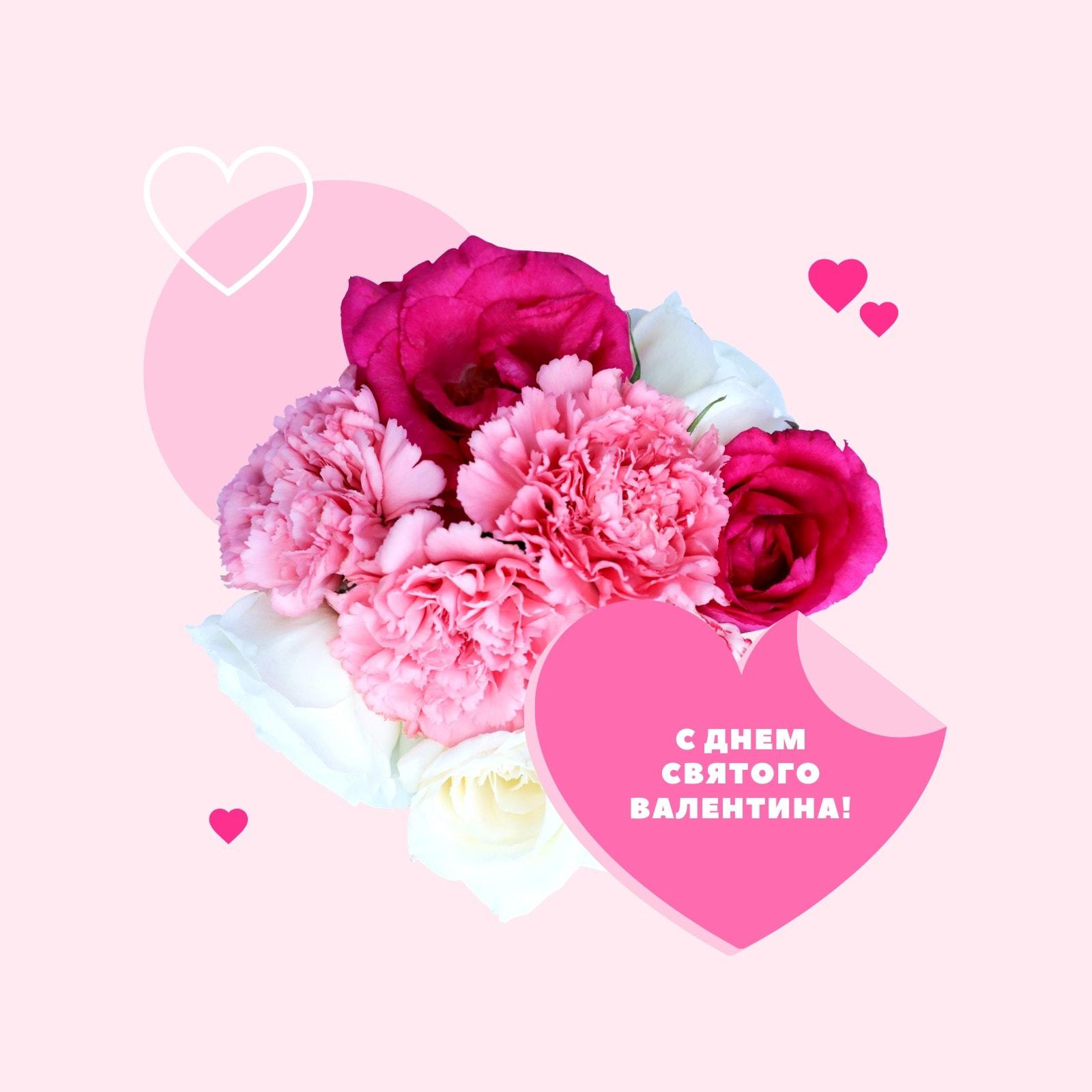 Розовый пост в Инстаграм с Днем святого Валентина с букетом роз в форме сердца