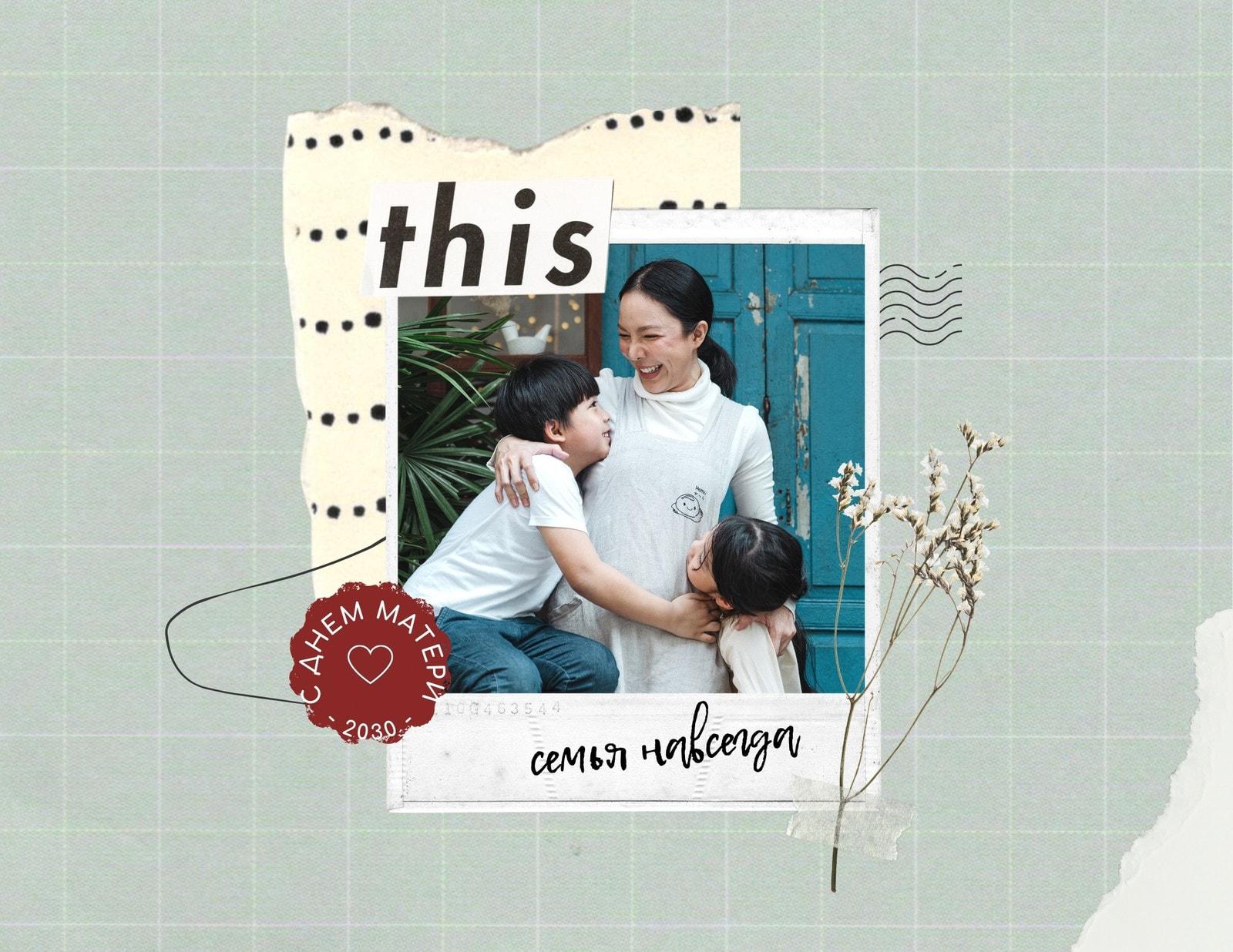 Зеленый Бумага Женственный Скрапбук / Коллаж Семья День семьи Фотография Книга