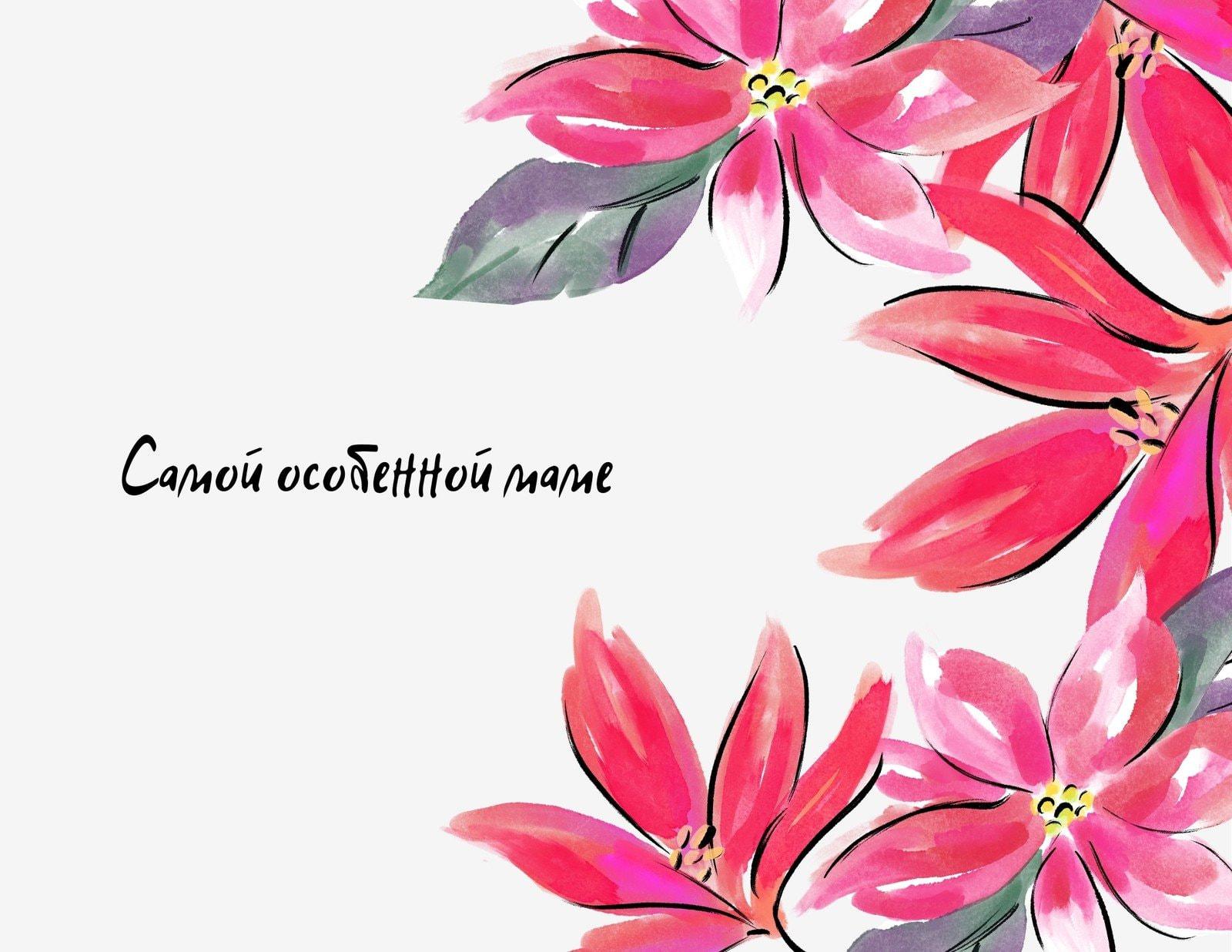 Красный и Пурпурный Цветочный Акварель Семья День матери Фотография Книга