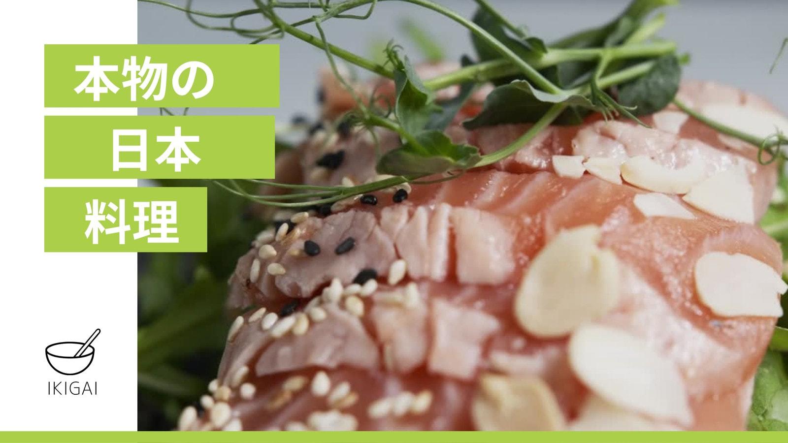 緑と白 日本食ビジネス・レストラン 16:9 動画