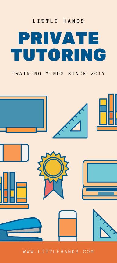 교육 홍보물