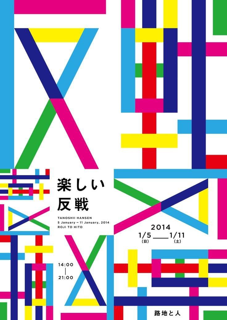 01-color-2