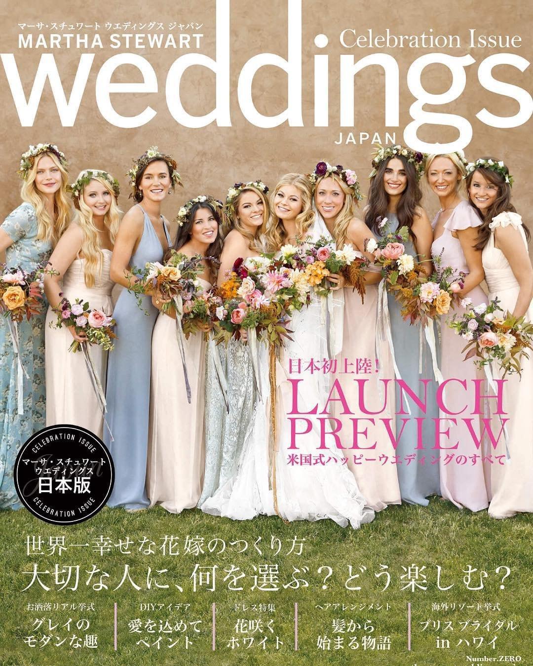 Martha Stuart Weddings Japan