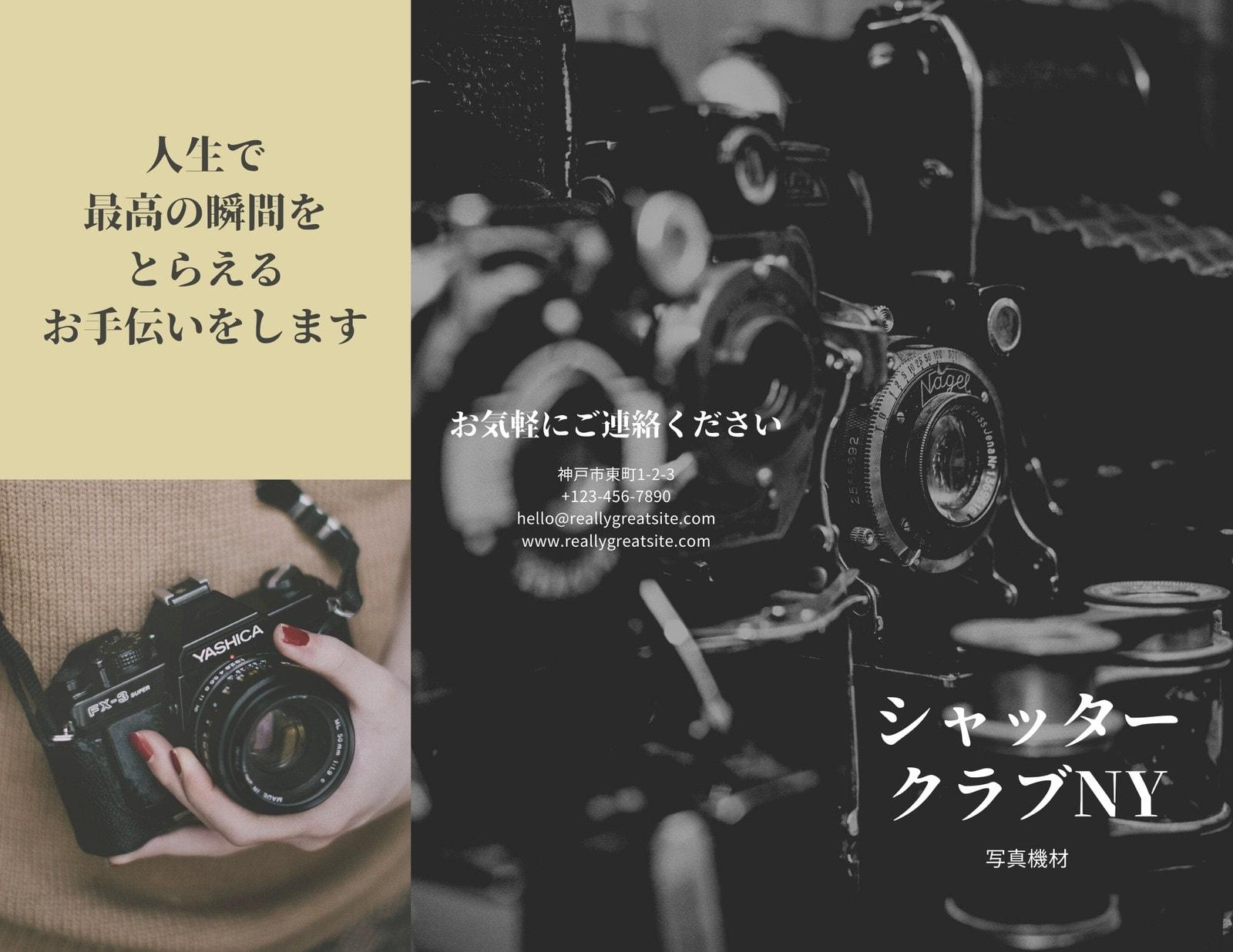 ビンテージ カメラ 写真 製品写真 パンフレット