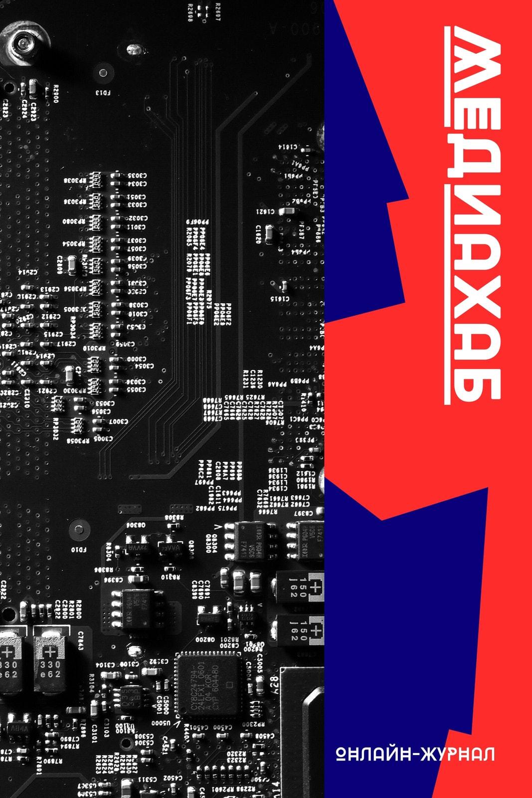 Синее, красное и черное изображение профиля ВК с абстрактным фоном