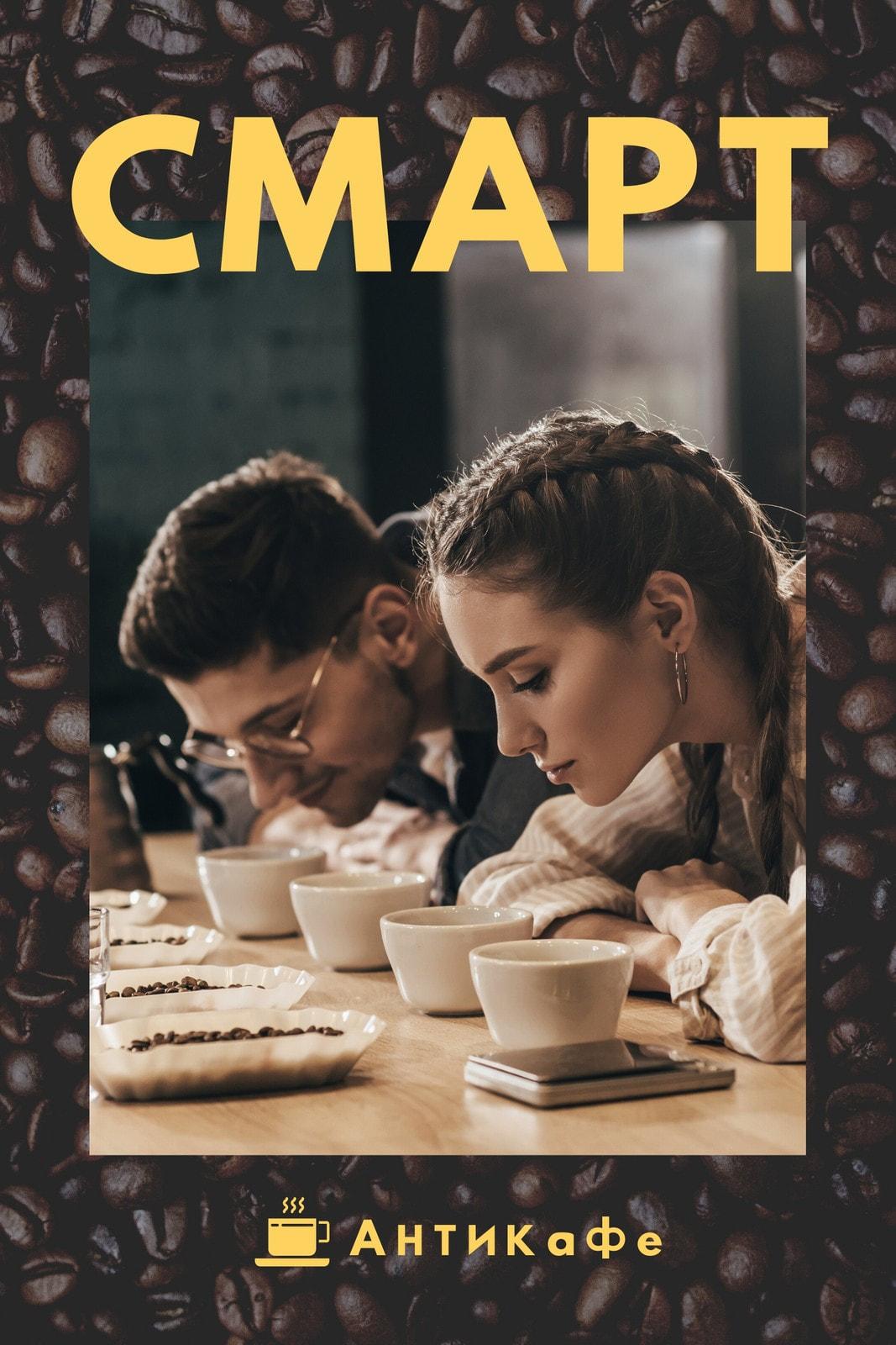 Коричневое изображение профиля ВК с кофейными зернами и фотографией
