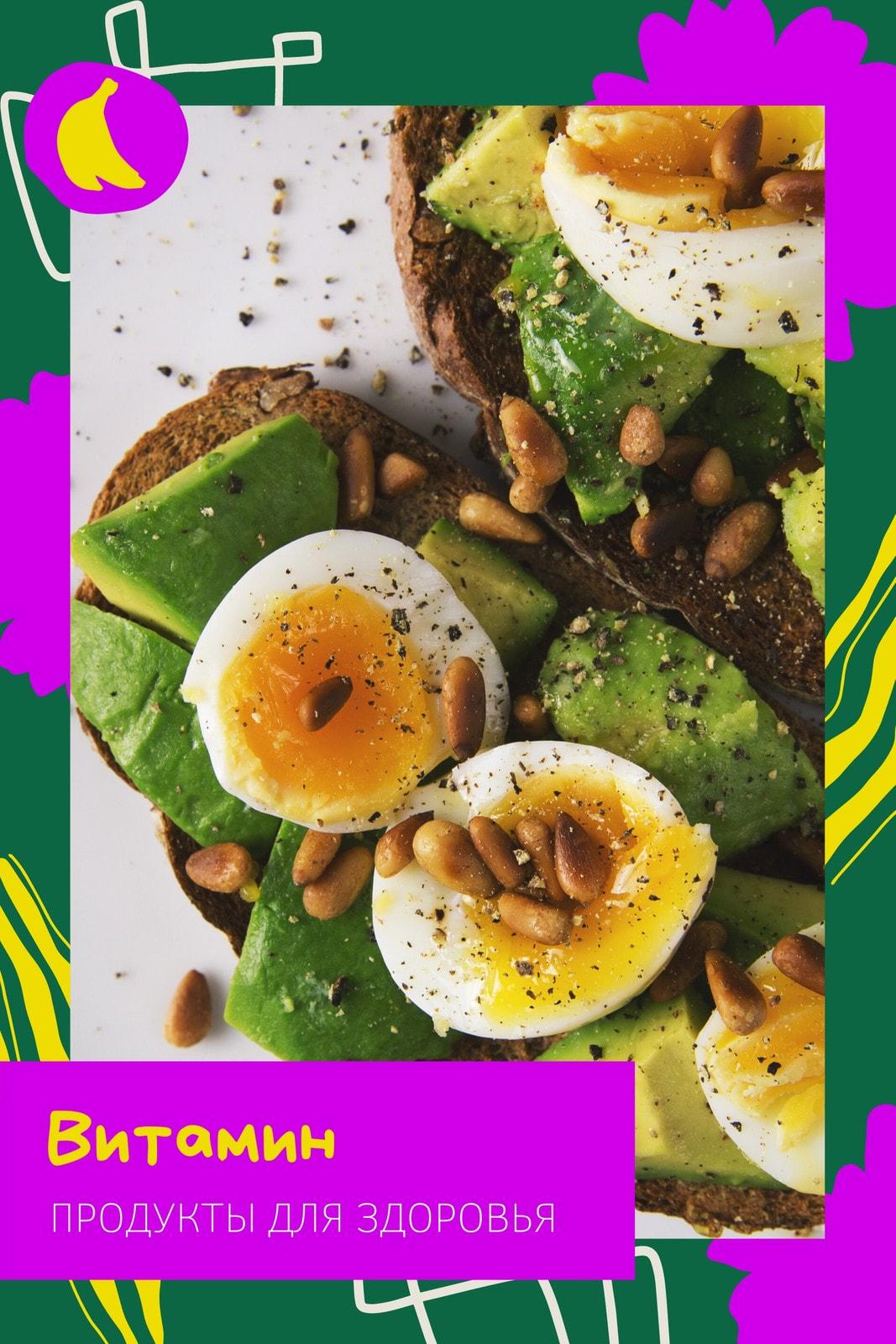 Зеленое и фиолетовое изображение профиля ВК с фотографией здоровой еды