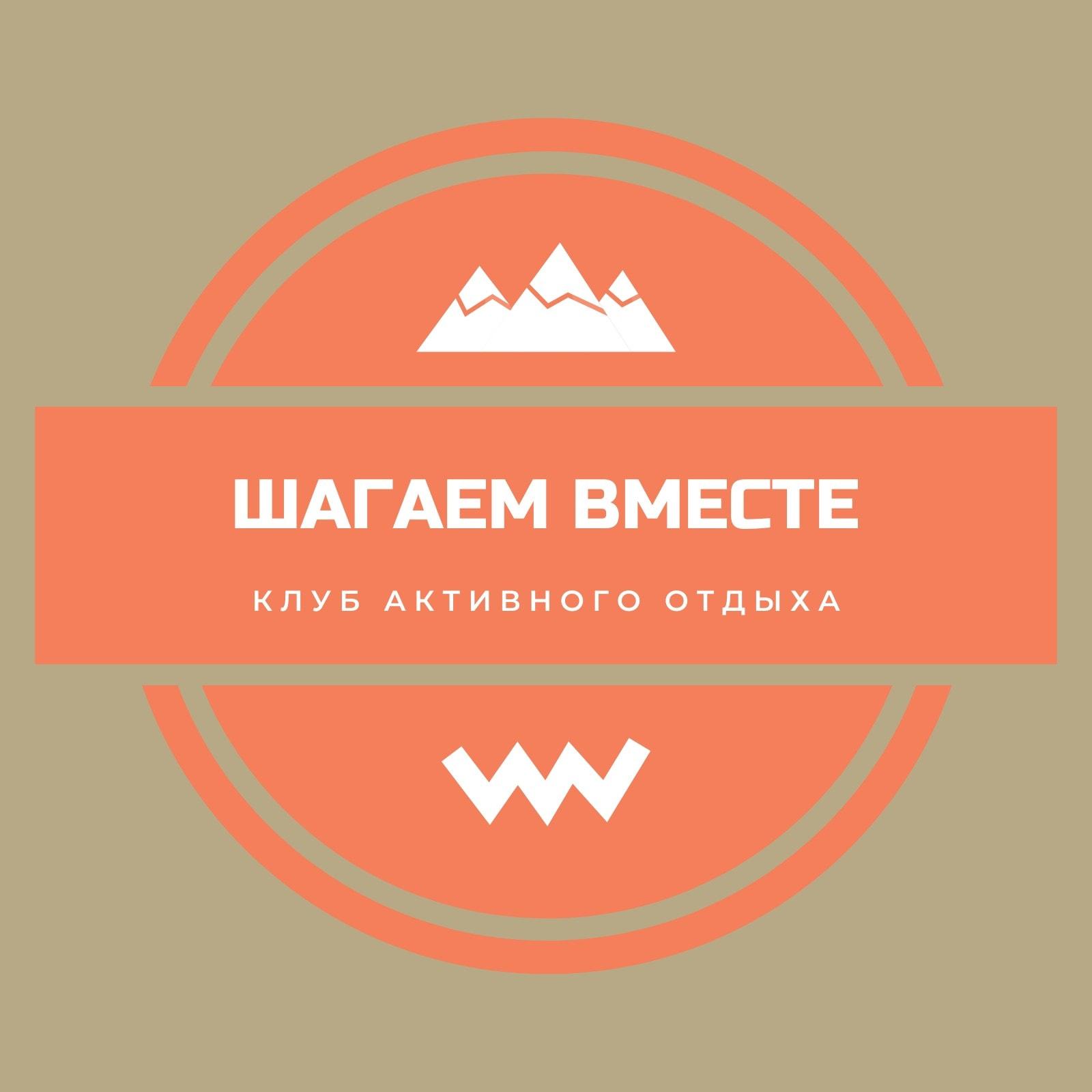 Командное приключение Логотип