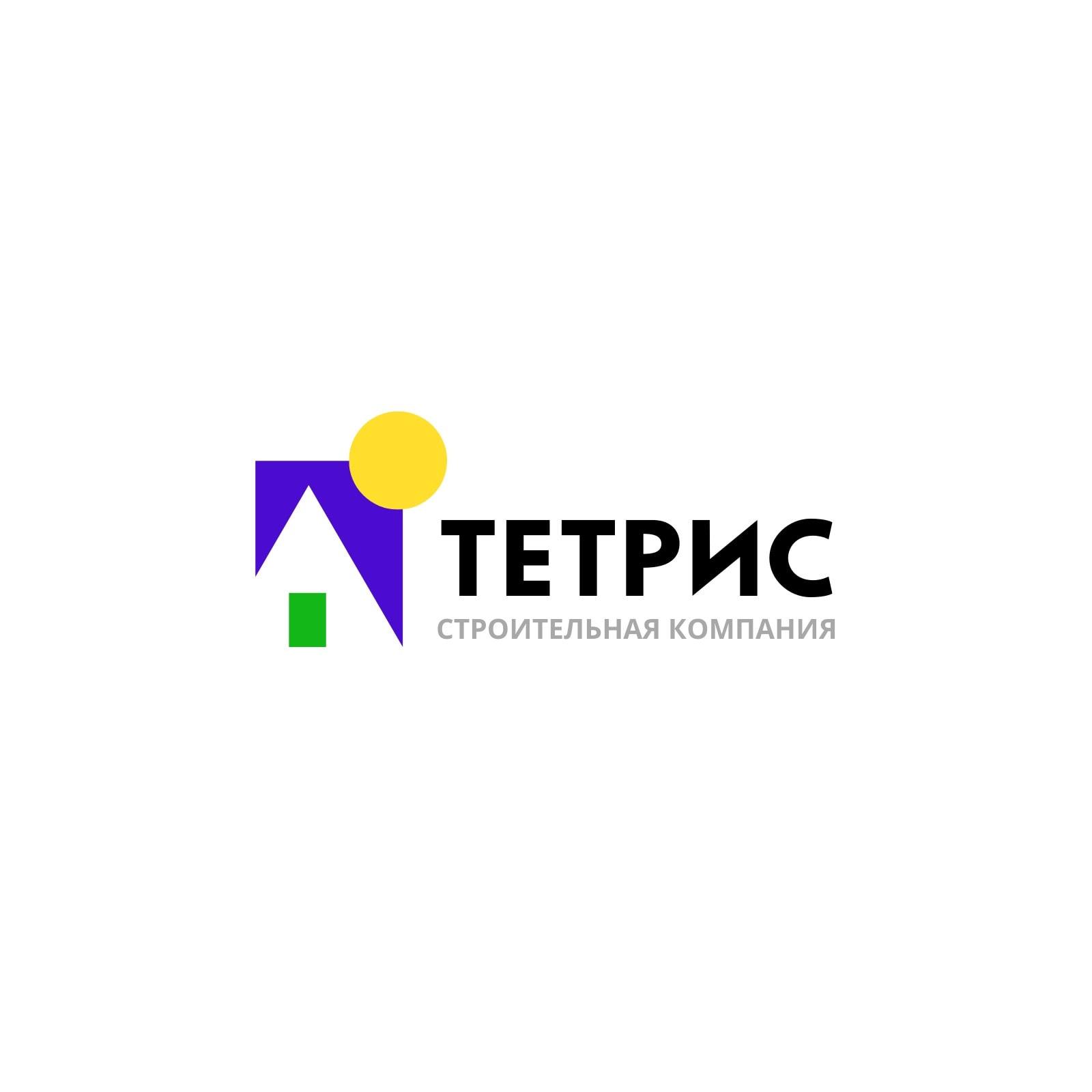 Цветной логотип строительной компании с геометрическим рисунком