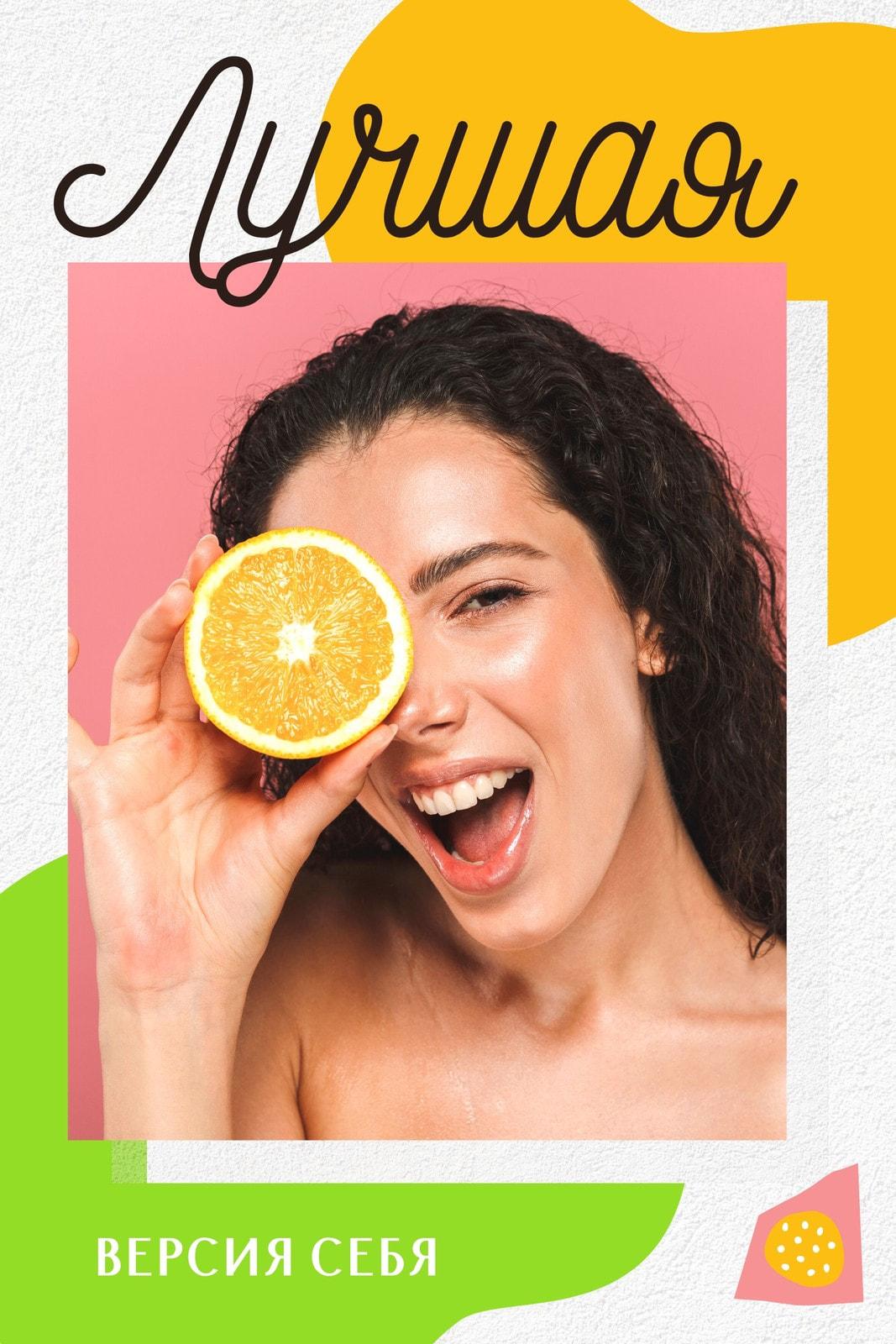 Цветное изображение профиля ВК с абстрактным рисунком и фотографией девушки