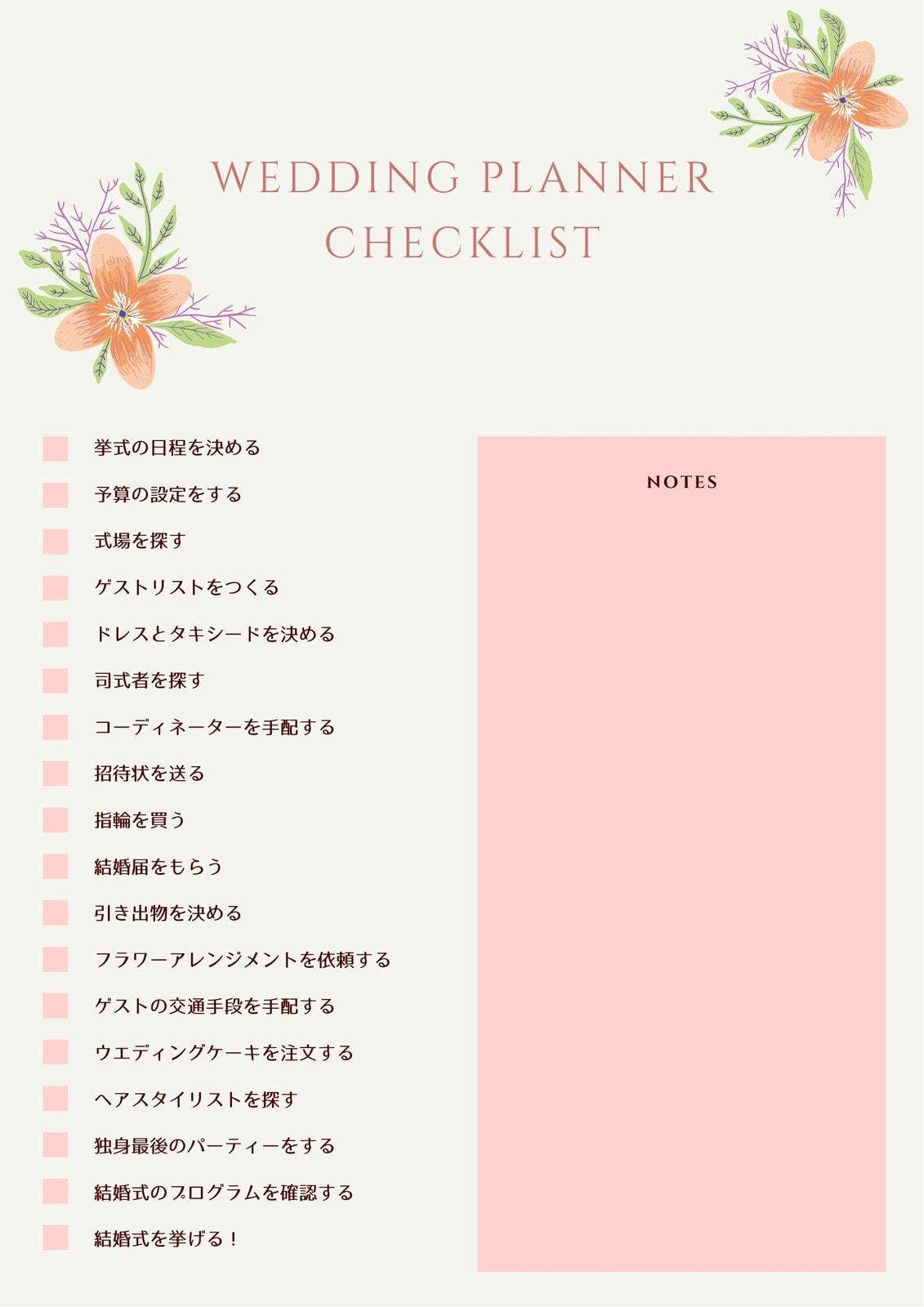 ピンク リスト Todo A5