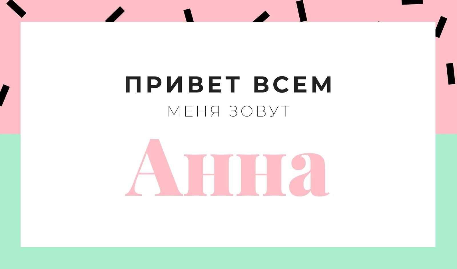 Белый, Розовый и Зеленый Арбуз Милый Имя Бирка