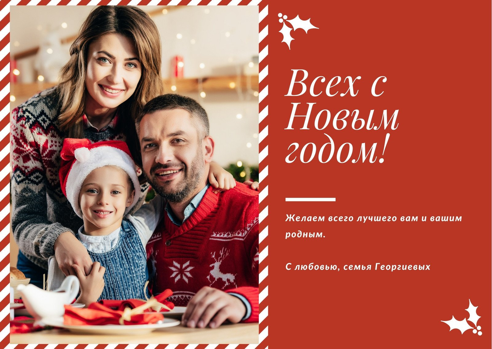 Красная Простая Рождественская Фотография Открытка
