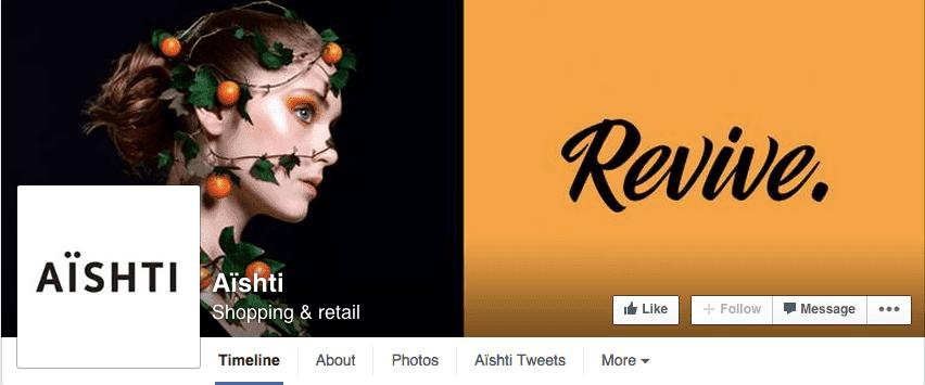 Color block Facebook photo