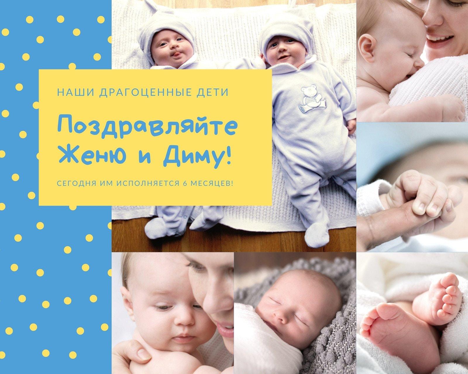 Синий Близнецы Ребенок Фотоколлаж
