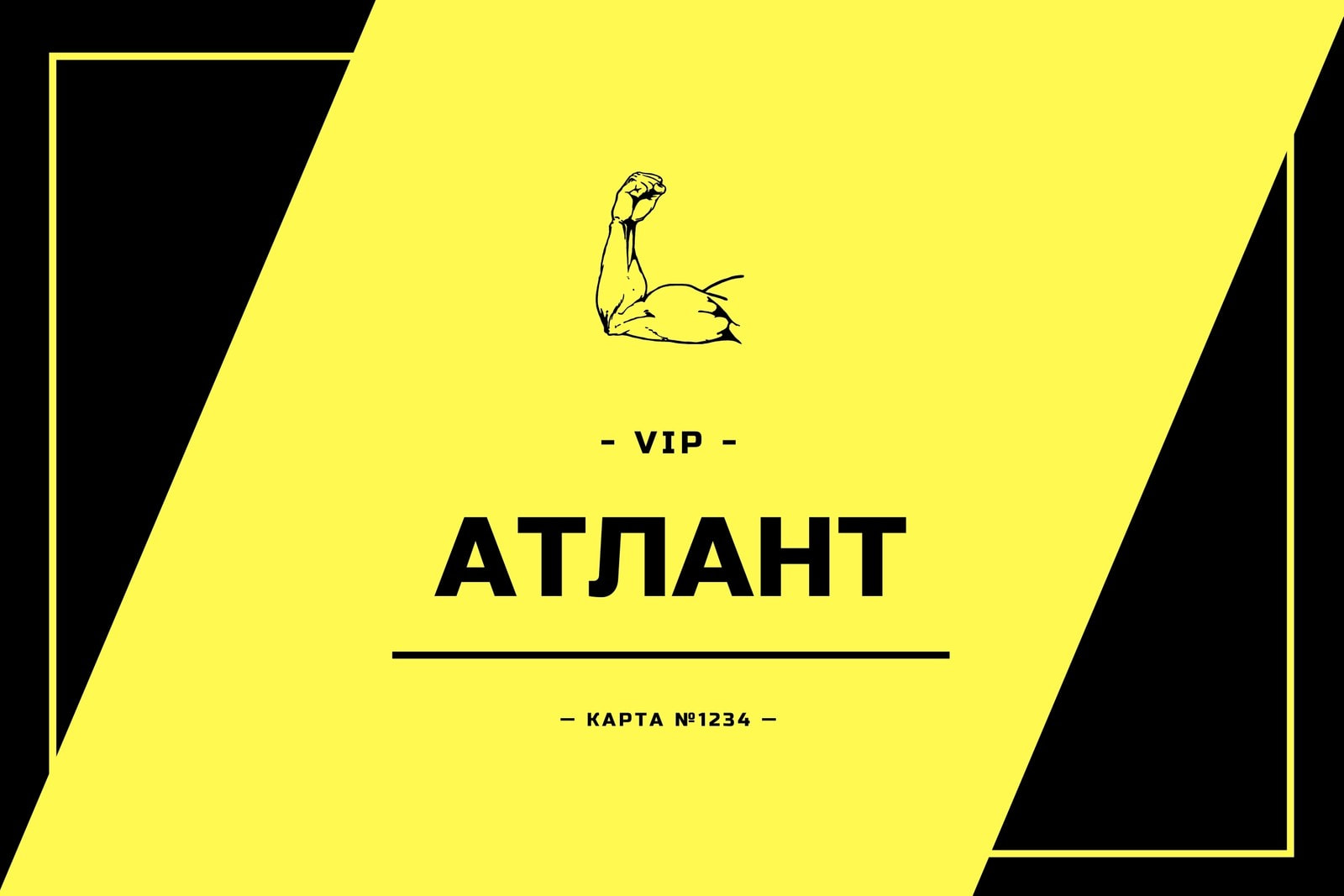 Желтое и Черное Современное Жирный Членское Удостоверение Личности