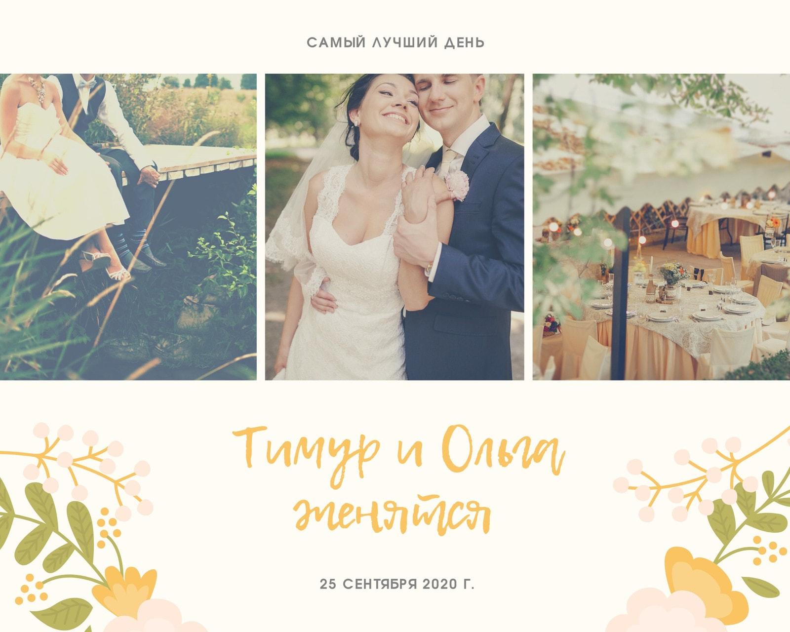 Бежевый Цветочный Свадьба Фотография Коллаж