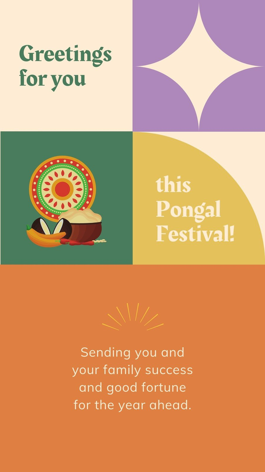 Colorful Illustration Geometric Pongal Festival Greeting Whatsapp
