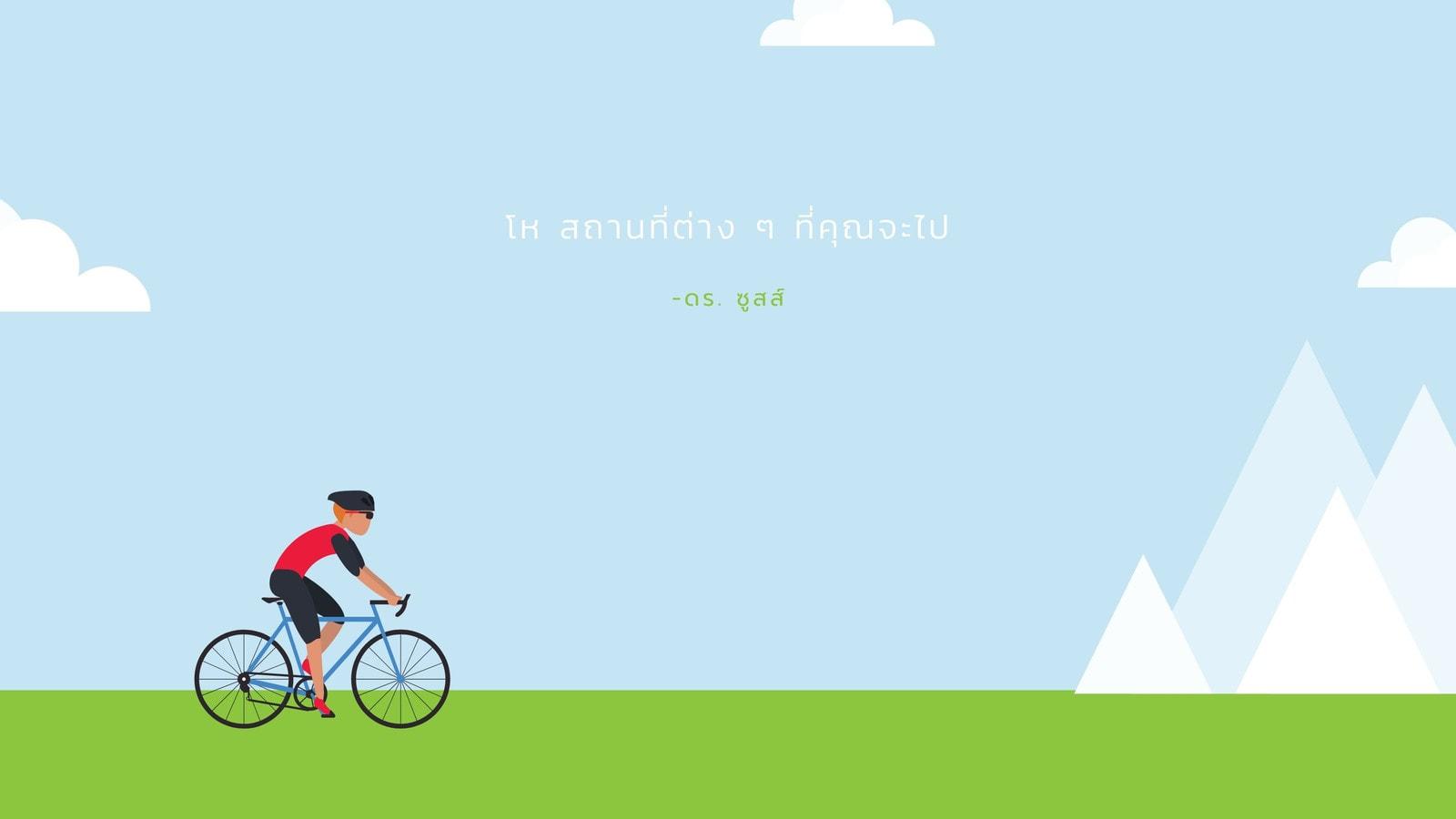 พื้นหลังเดสก์ทอป แนวสร้างสรรค์ นักปั่นจักรยาน สีน้ำเงินและสีเขียว