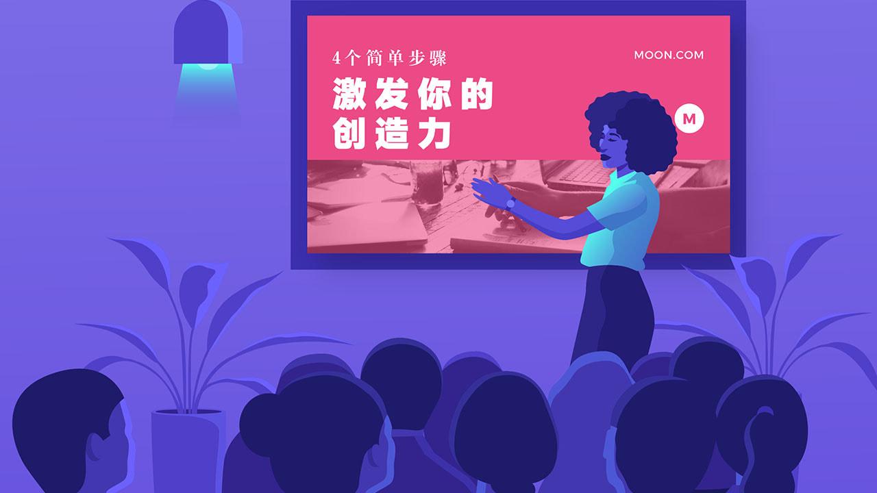 WhatsNew-China