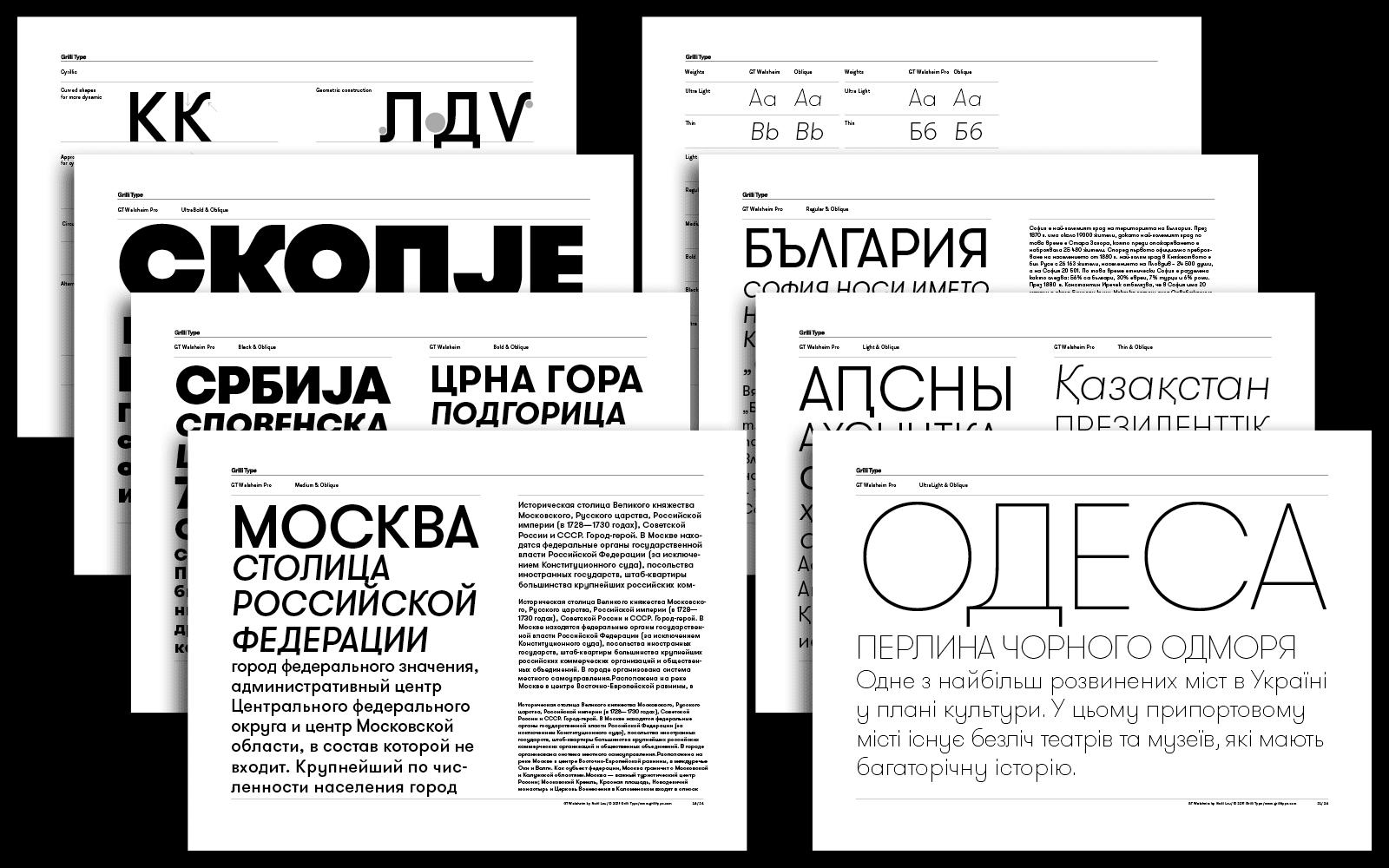 16_Type_Designers