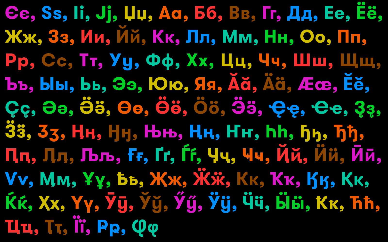 17_Type_Designers