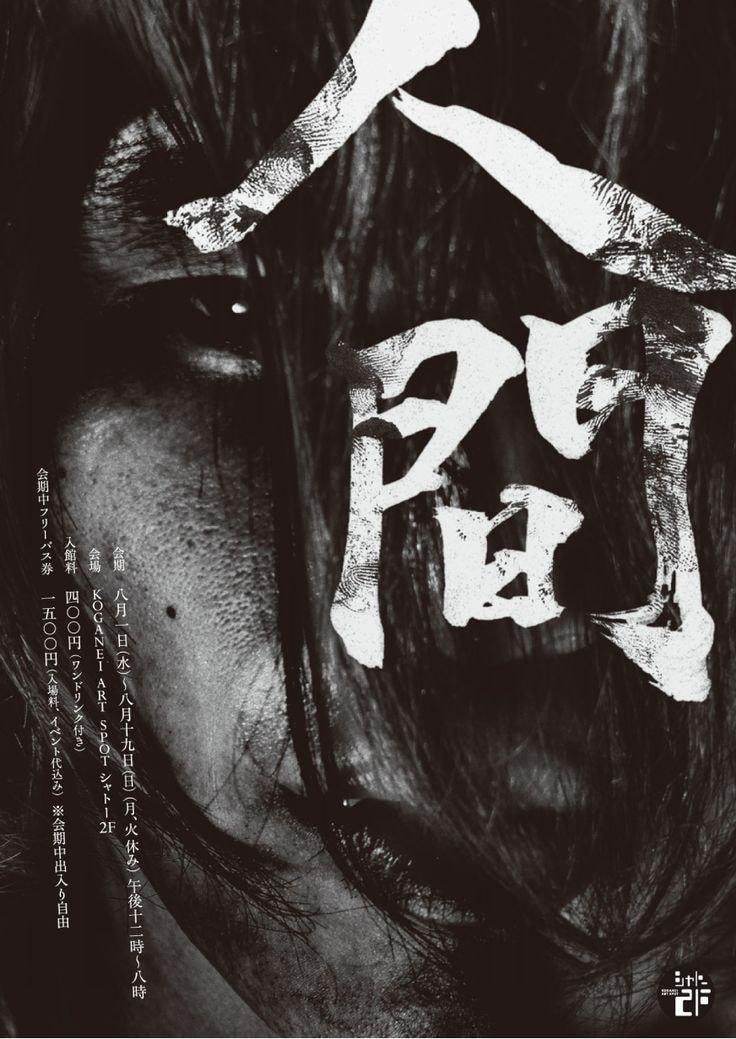 04-brush-3