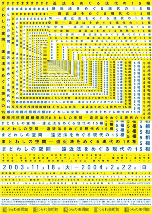 09-infodense-2