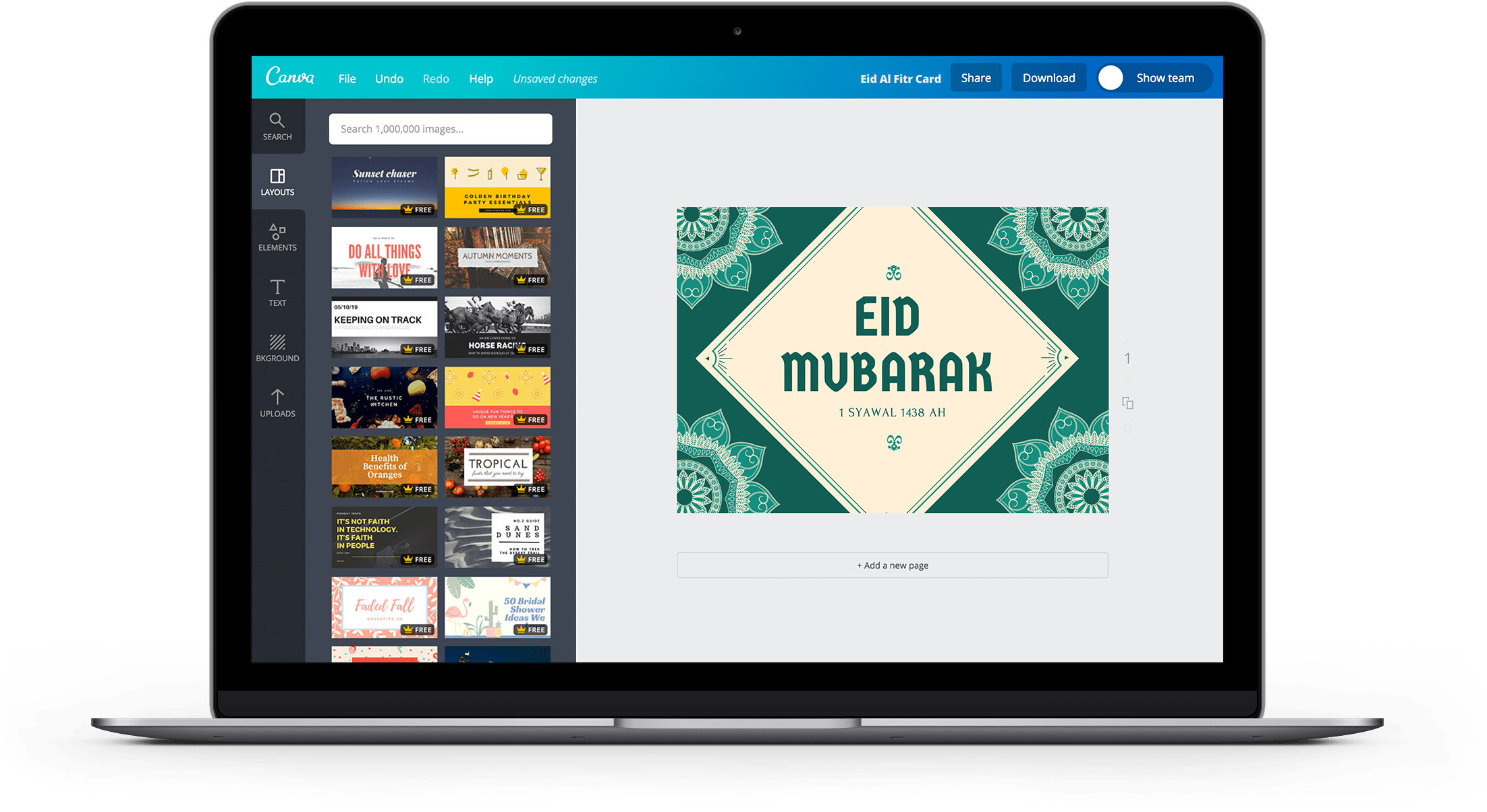Eid Al Fitr Card
